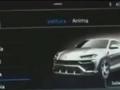 2019 Lamborghini Urus modes