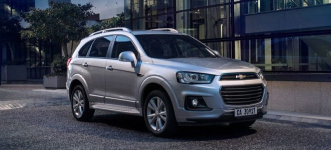 2017 Chevrolet Captiva Review Price