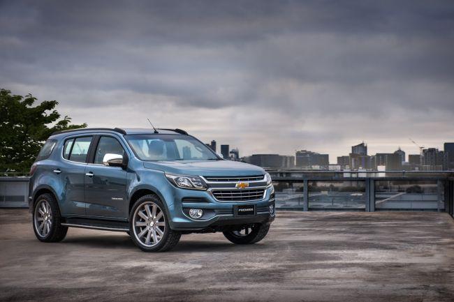 2017 Chevrolet Trailblazer Concept Redesign Pictures Price
