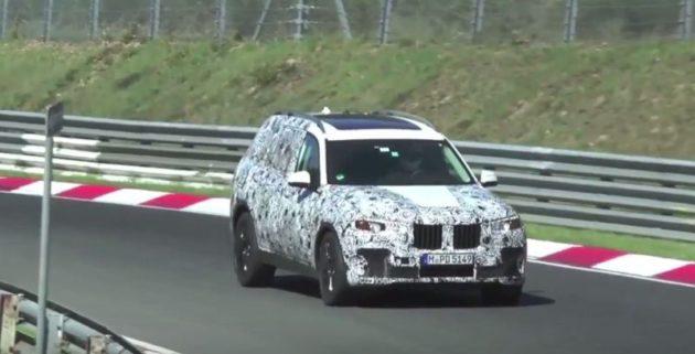 2019 BMW X7 front left 630x321